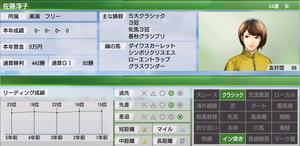 Screenshot15552.png